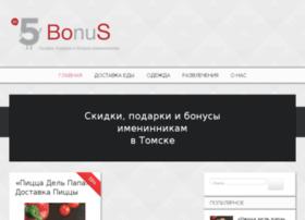 ottvet.ru