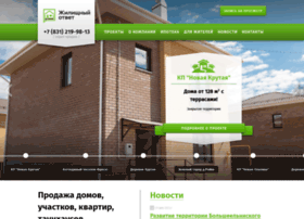 otvetnn.ru