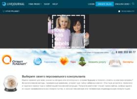 otvetplanet.ru