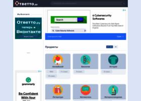 otvetto.ru