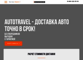 otvezu.ru