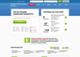 otvop.ru