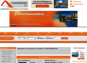 otzastroishika.ru