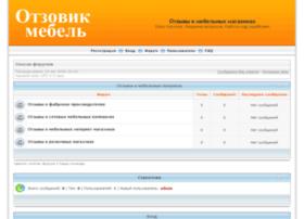 otzovik-mebel.ru