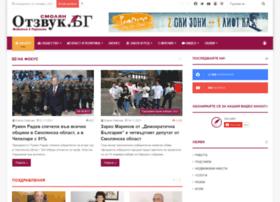 otzvuk.net