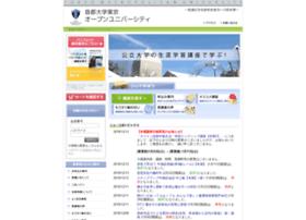 ou.tmu.ac.jp