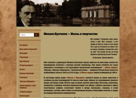 ouc.ru