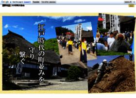 ouchi-juku.com