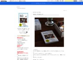 ouchichie.exblog.jp