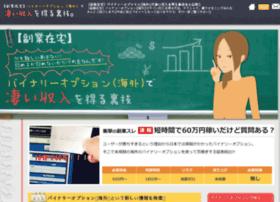 ouchide-kasegu.com