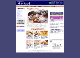 oumiarare.co.jp