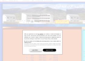 ounan.eklablog.com
