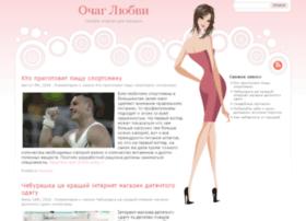 ouno.ru