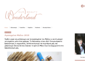 ourbeautywonderland.blogspot.gr