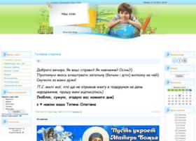 ourclass.ucoz.ua