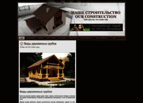 ourconstruction.ru
