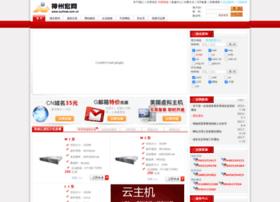 ourhost.com.cn