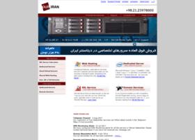 ouriran.com