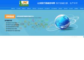 ourmanufacturer.com