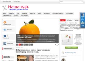 ourmeal.ru