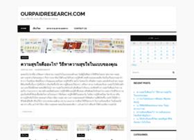 ourpaidresearch.com