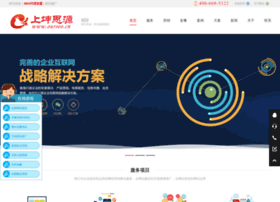 ourseo.cn