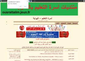 ousrattalim.jeun.fr