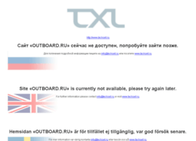 outboard.ru