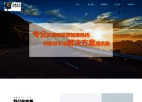 outbound-tourism.cn