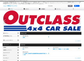 outclass.ocnk.net