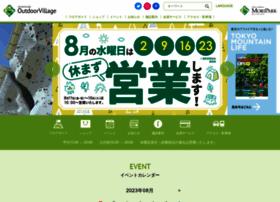 outdoorvillage.tokyo