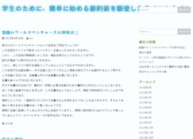 outerbankssoundfront.com