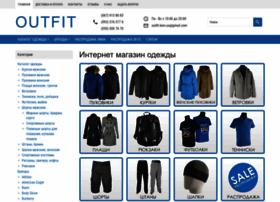 outfit.kiev.ua