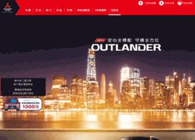 outlander.com.tw