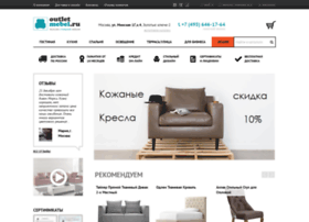 outlet-mebel.ru