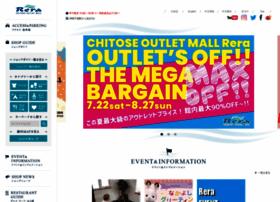 outlet-rera.com