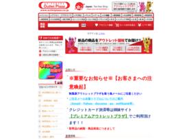 outletplaza.co.jp