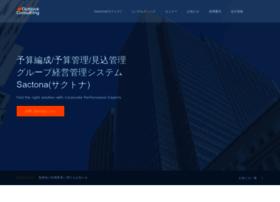 outlook.co.jp