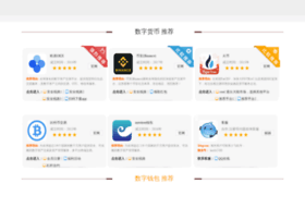 outlooksyncbackup.com