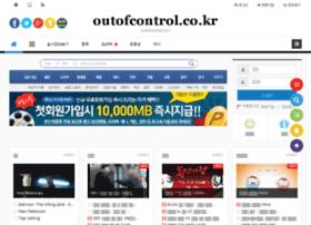 outofcontrol.co.kr