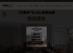 outofstock.com.hk