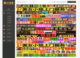 output-shop.com