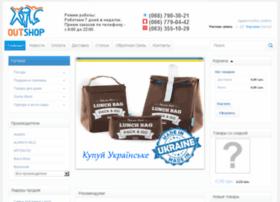outshop.com.ua