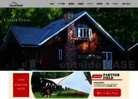 outsidebase.com