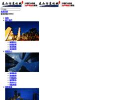 outsourcingwide.com