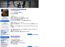 outyanpokeca.diarynote.jp