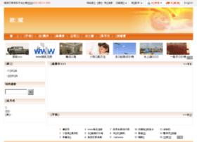 ouyang.cnokcn.com