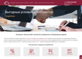 ovental.ru
