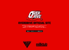 over-drive.jp
