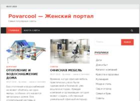overchip.ru